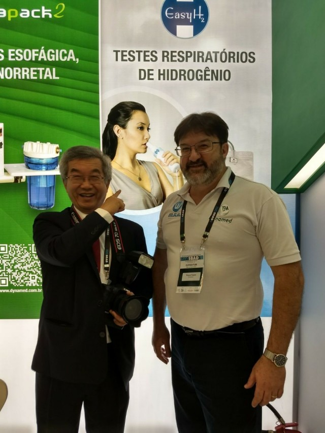 Sr. Manoel com o amigo Alfredo Tsuzuki.